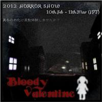 Bloody Valentine ~ horror show 2012 ~