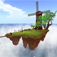 The Windmill Island